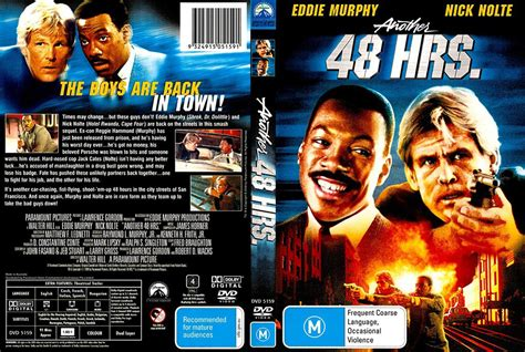 Watch Another 48 Hrs