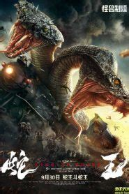 King of Snake (2020) YIFY - Download Movie TORRENT - YTS